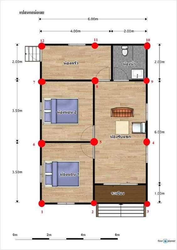 planta de casa simples com dois quartos