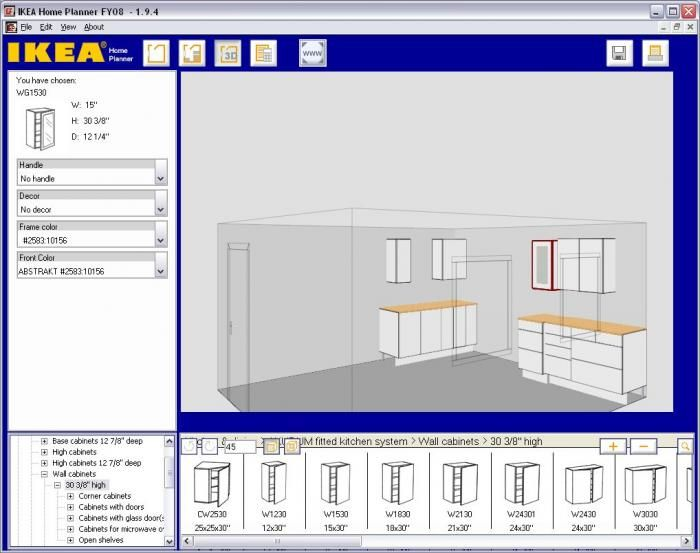 Modelo Ikea Home Planner.