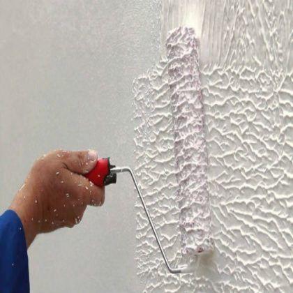 parede com textura branca